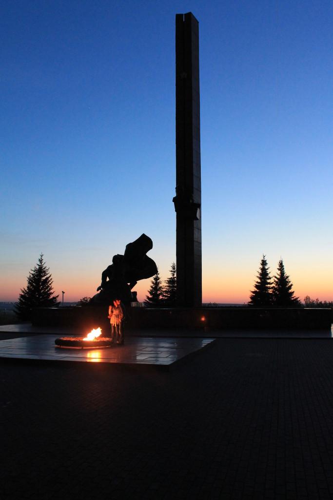 Вечный огонь в парке Победы. Уфа