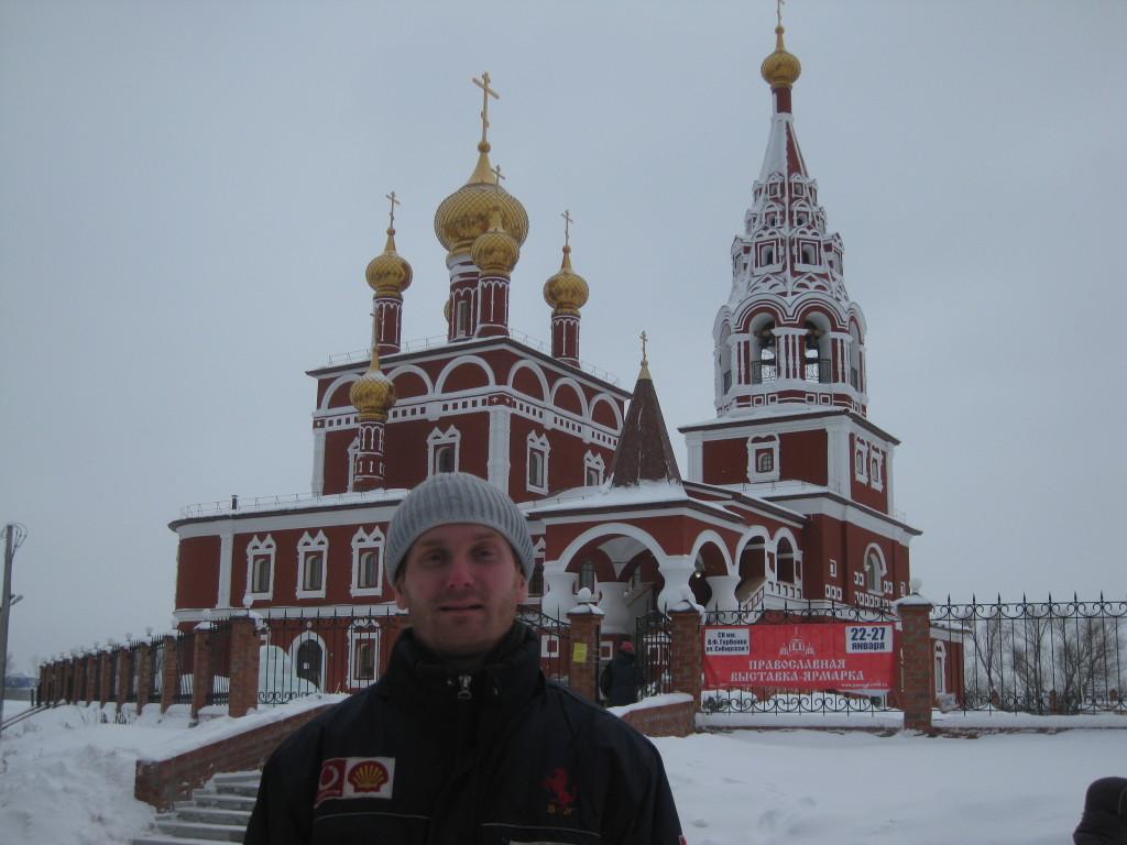 Богоявленский Храм Курган