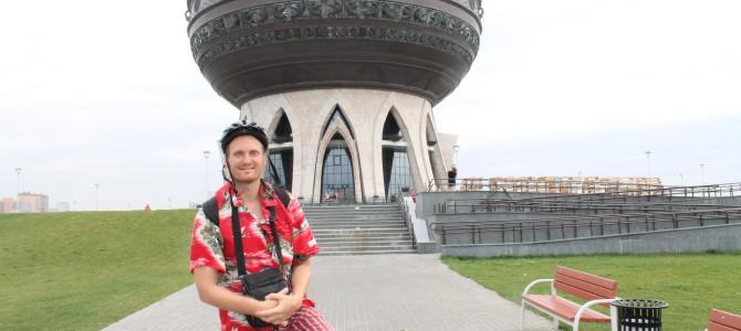 Екатеринбург — Самара — Самарская Лука — Казань — Булгар — Екатеринбург, август 2015 (часть №3)