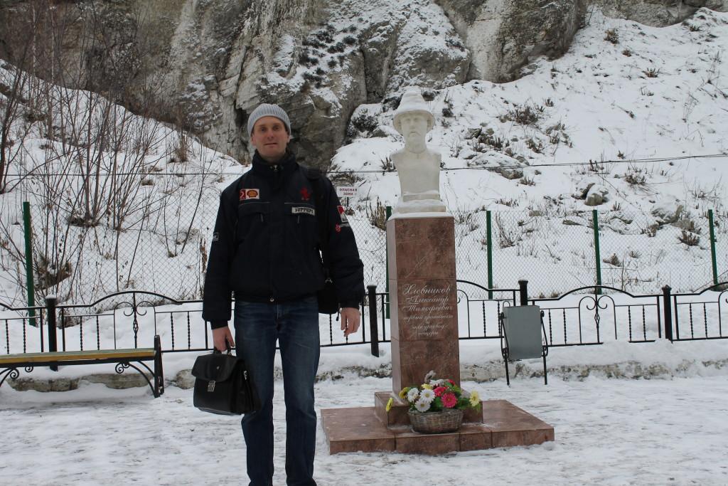 памятник Александру Тимофеевичу Хлебникову у входа в Кунгурскую Пещеру