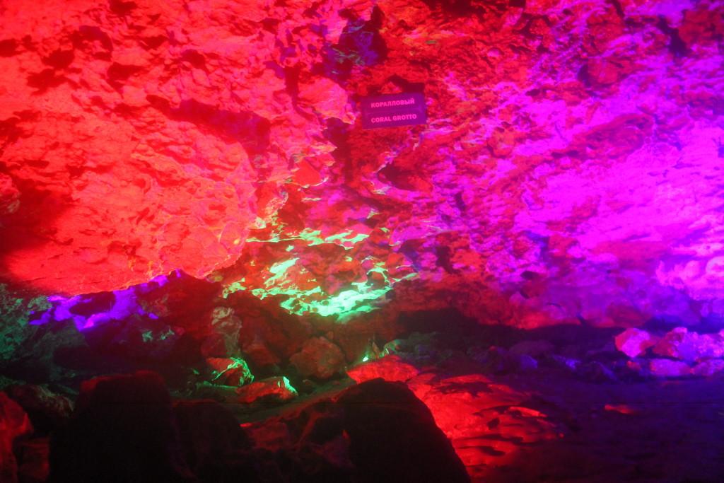коралловый грот, Кунгурская пещера