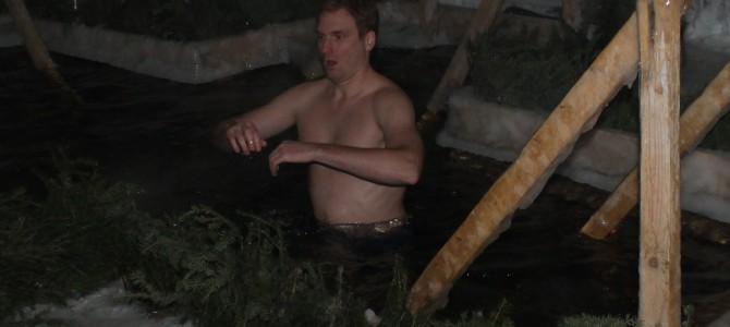 Мои ощущения от купания на Крещение 2016