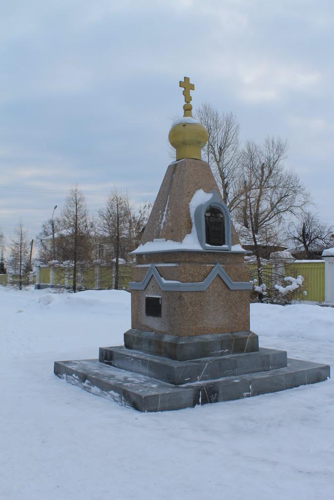 Туринск. Памятник 400-летия Туринска