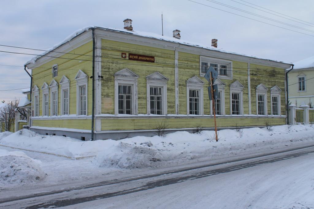 Туринск ул.Революции 11 Музей декабристов