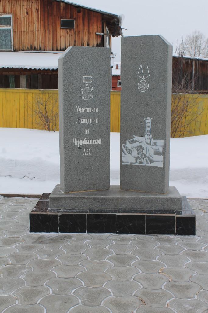 Туринск. Памятник участникам ликвидации аварии на Чернобыльской АЭС.