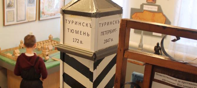 Автопоездка в Туринск по достопримечательностям и горячий источник «Акварель» 5.02.2016(второй заход)))