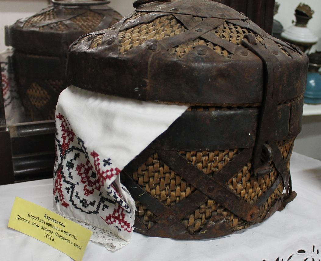 Карлаватка Арамашево Краеведческий музей