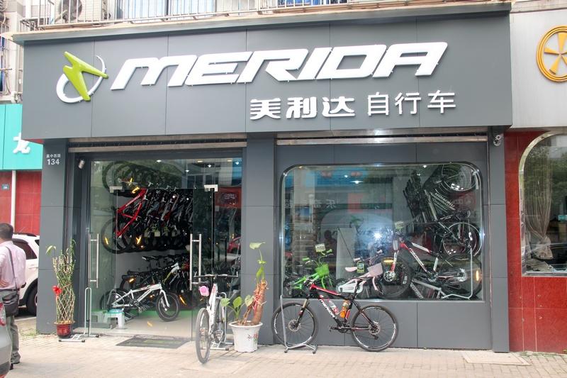 002 Мерида- магазин-салон