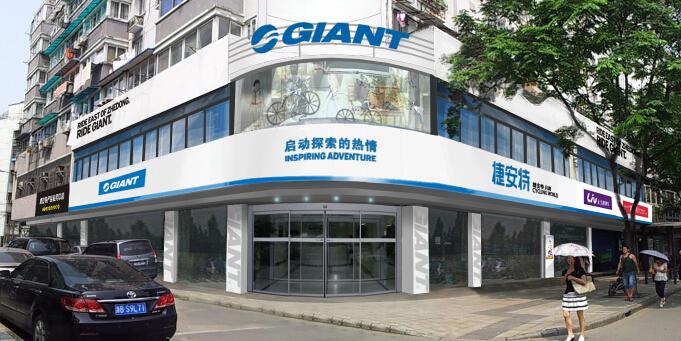 004 Giant