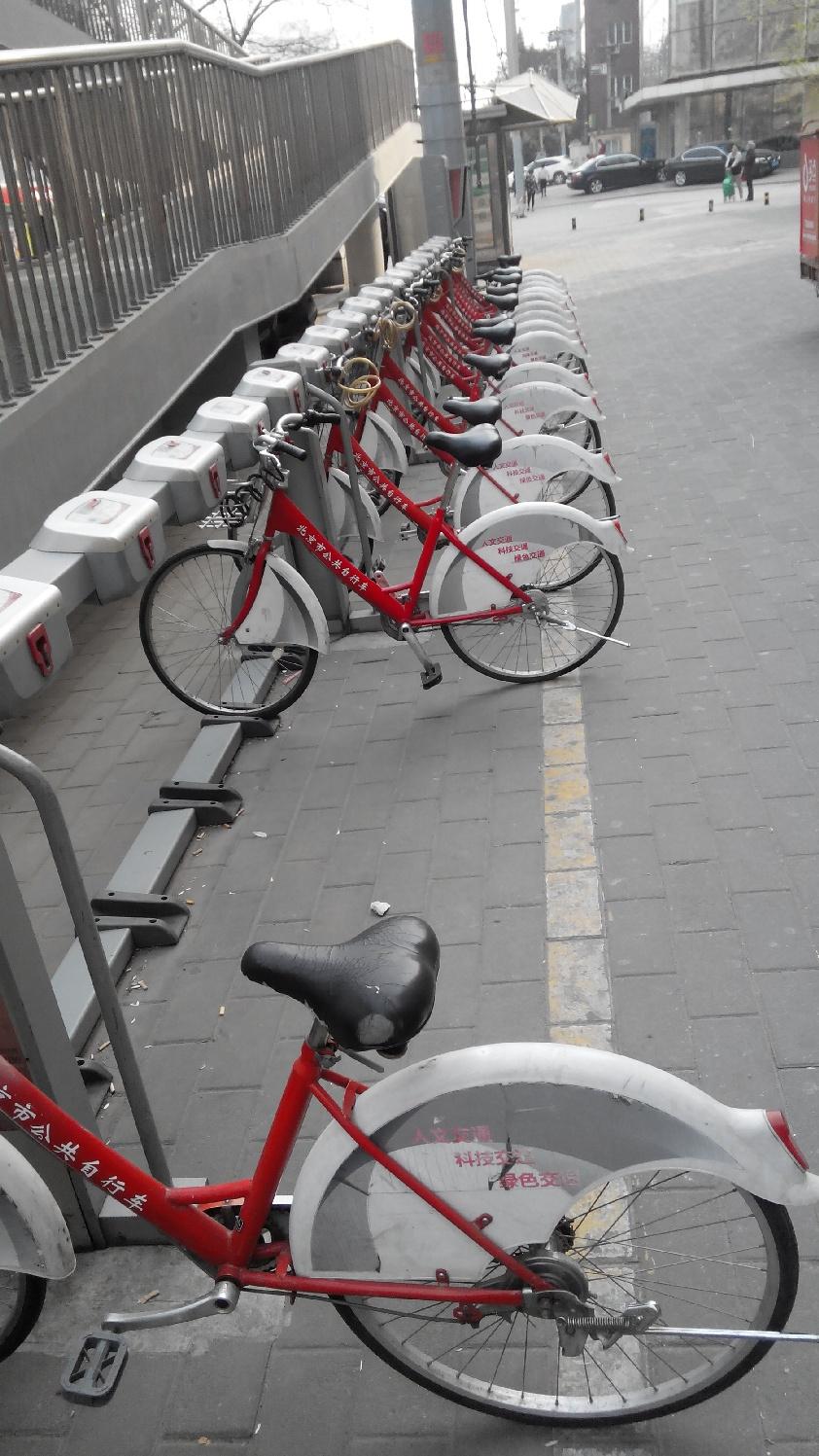 общественные велосипеды в Пекине