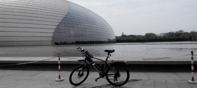 На велосипеде по Пекину: для работы и души.