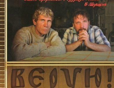 Развивающий фильм: «Верую!», режиссер Лидия Боброва, Ленфильм, 2009г.