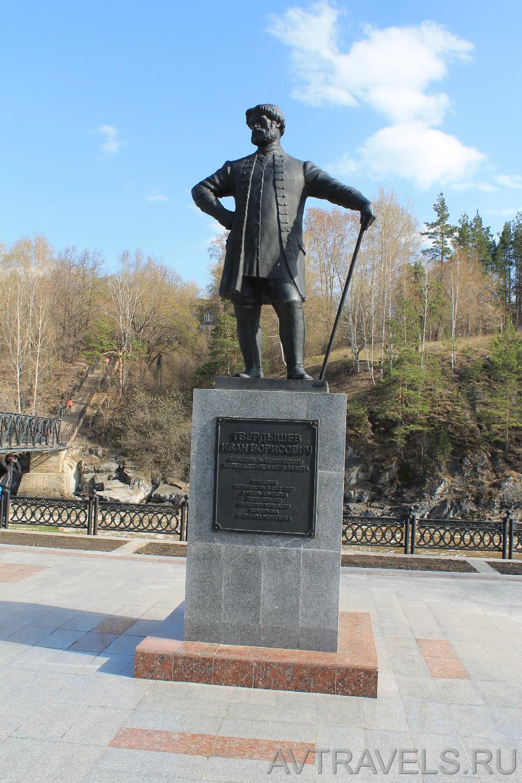памятник основателю Белорецка
