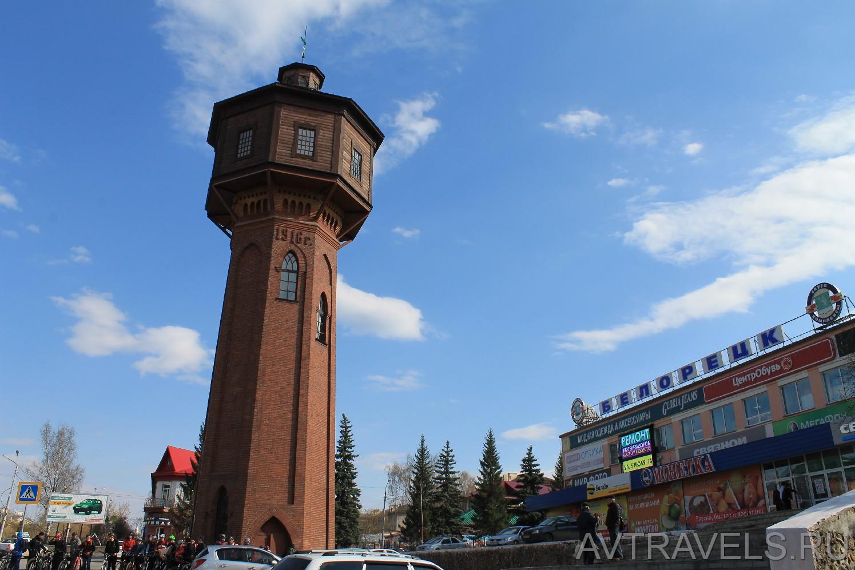 Водонапорная башня Белорецк