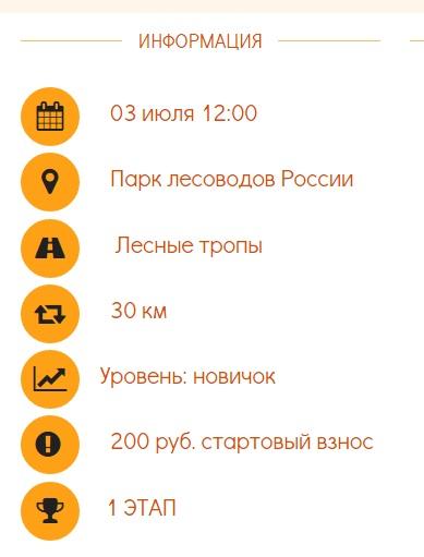 Кубок спортэк 2016