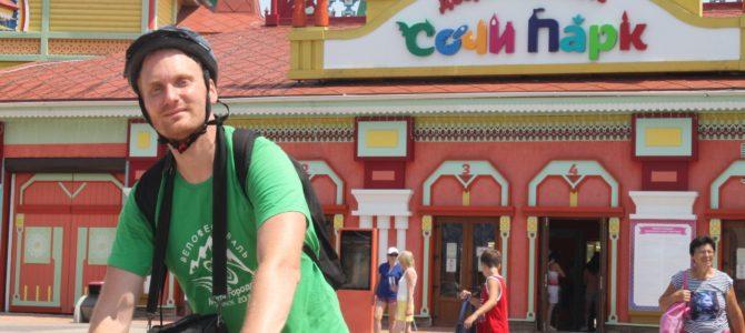 Из Екатеринбурга в Сочи и Абхазию на машине с 3 велосипедами (1-21.08.2016). Часть 8 (завершающая): Российский Диснейленд «Сочи Парк», дорога домой.