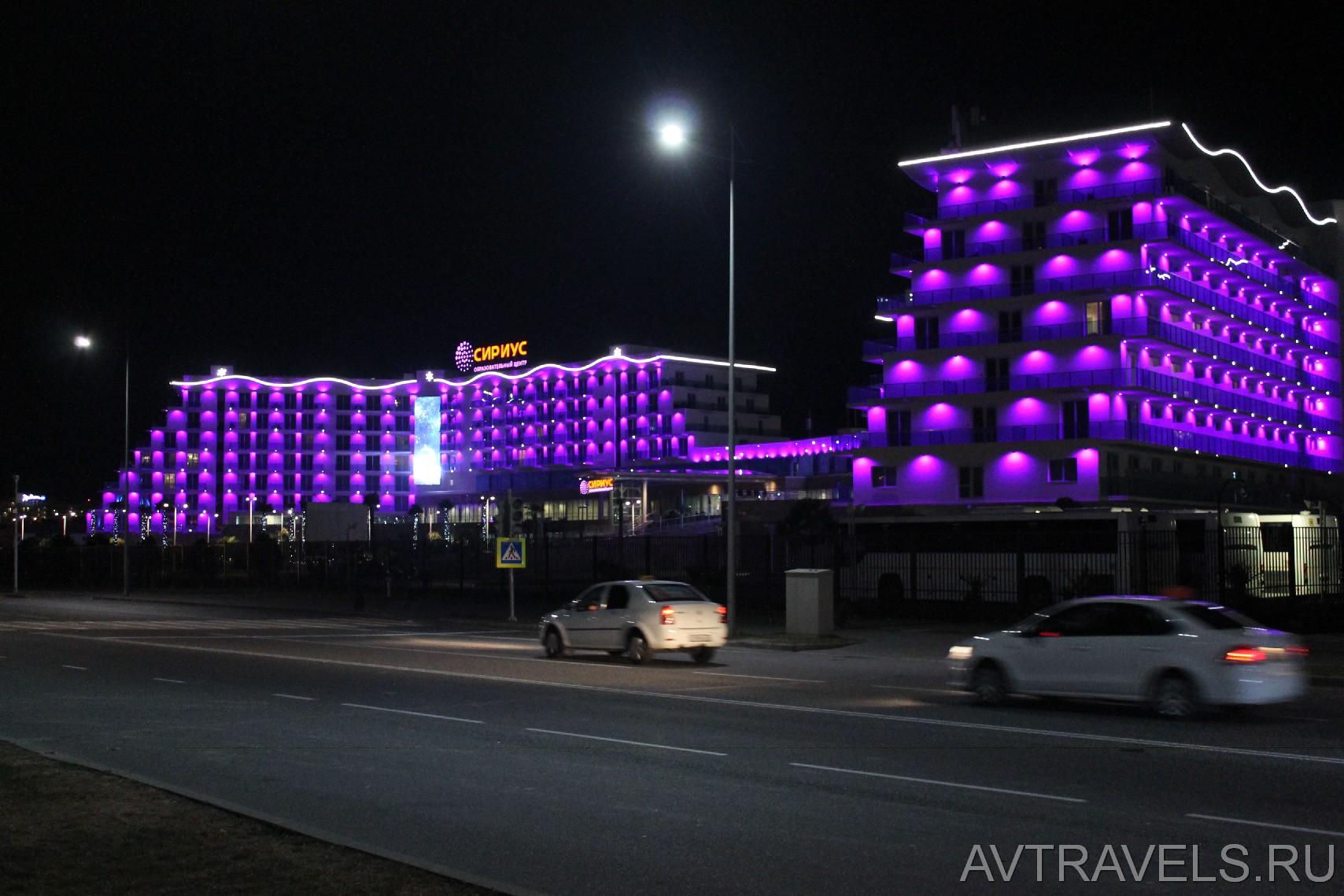 отель Сириус