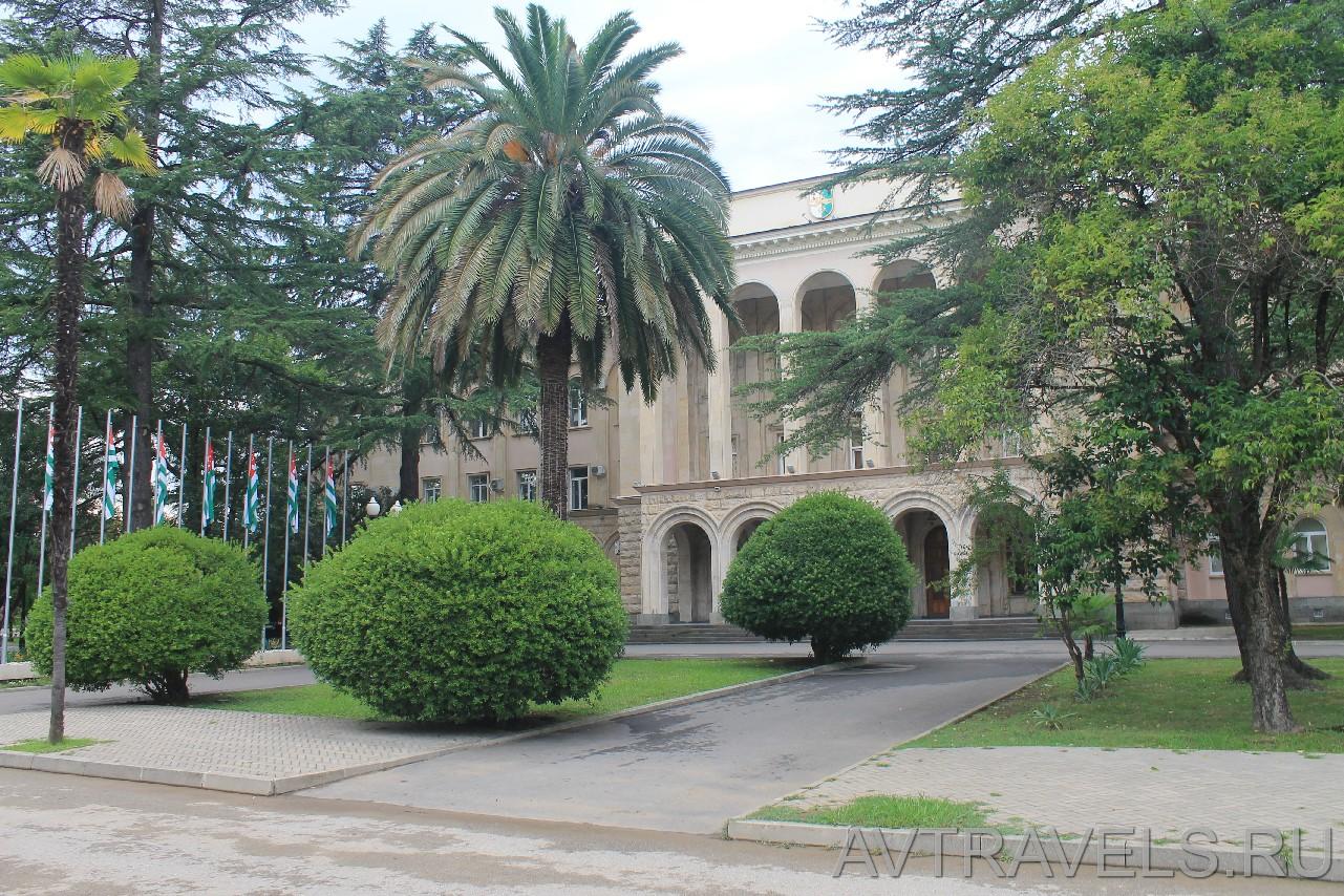 офис президента Абхазии