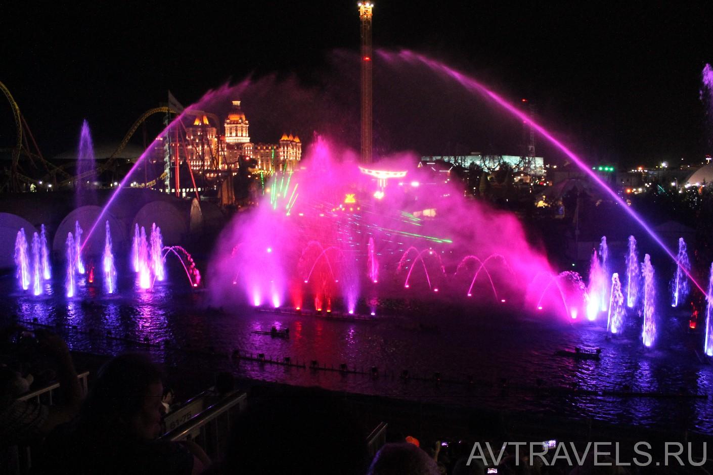 шоу фонтанов Сочи Парк