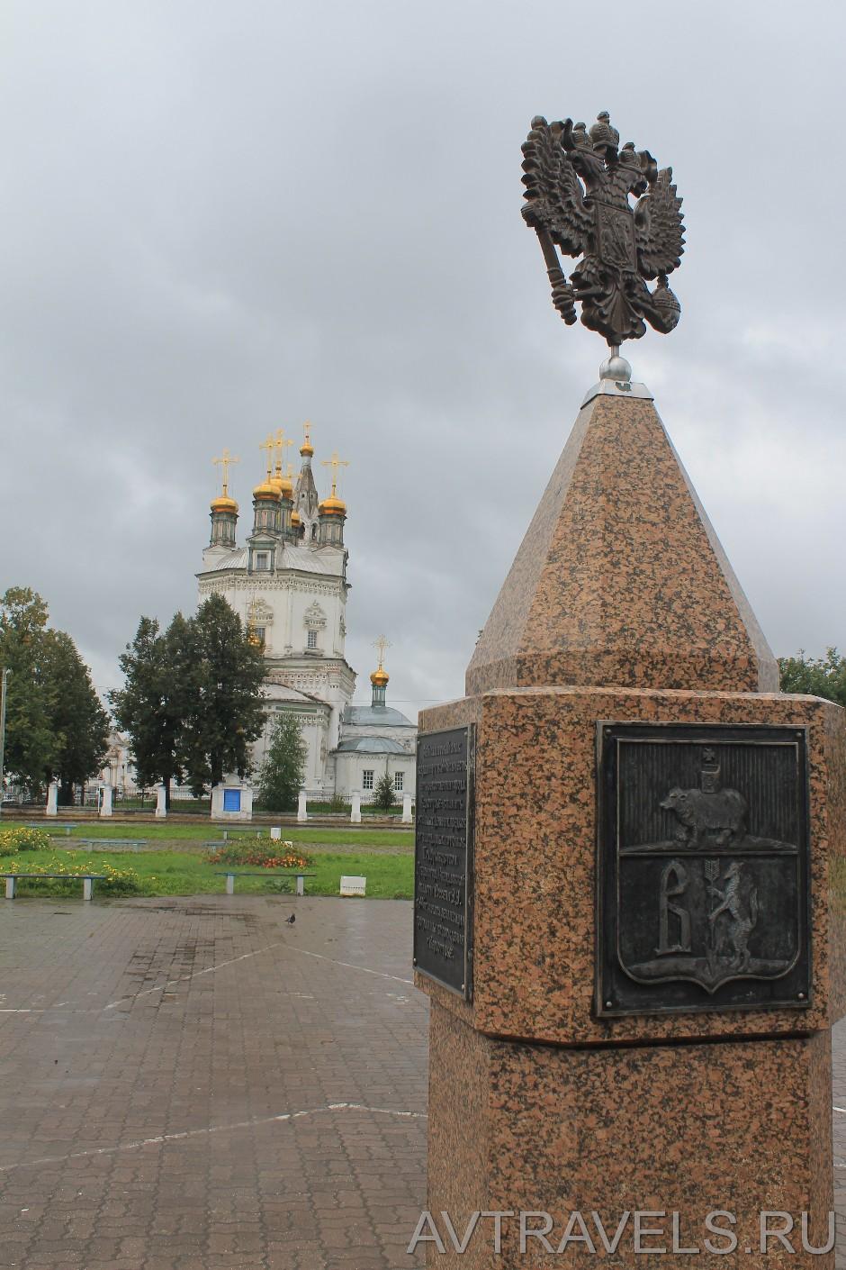 кремль Верхотурье