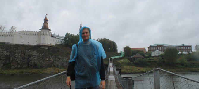 Автовелопоездка в Туринск, Верхотурье и Меркушино 9-11.09.2016г.
