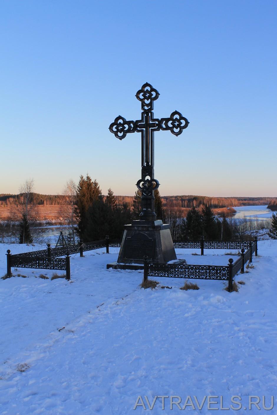 поклонный крест Симеонов камень