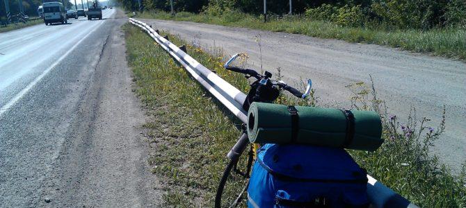 Велосипедист-«дальнобойщик»- поэт ищет компаньонов для велопутешествий!