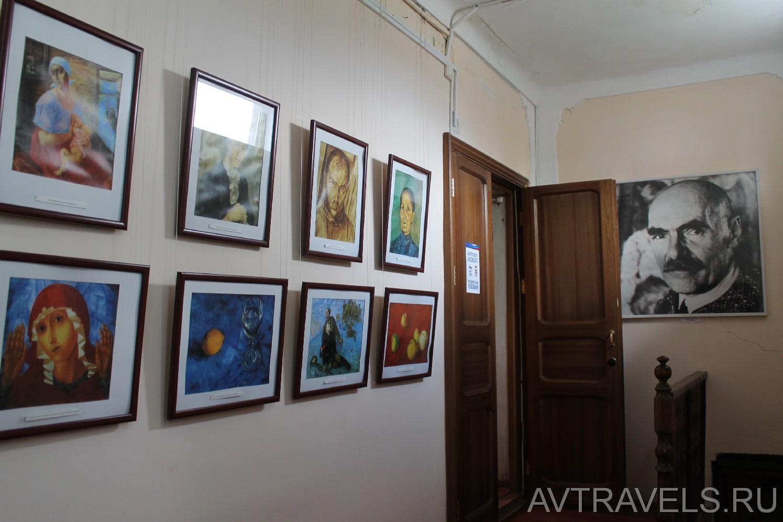 Художественно-мемориальный музей Петрова-Водкина