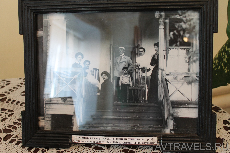 музей Петрова-Водкина