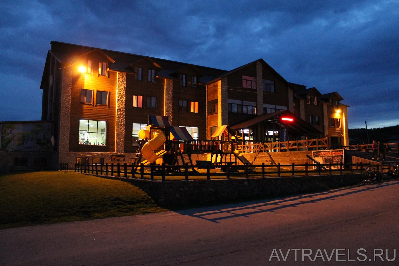 Хвалынск горнолыжный комплекс гостиница