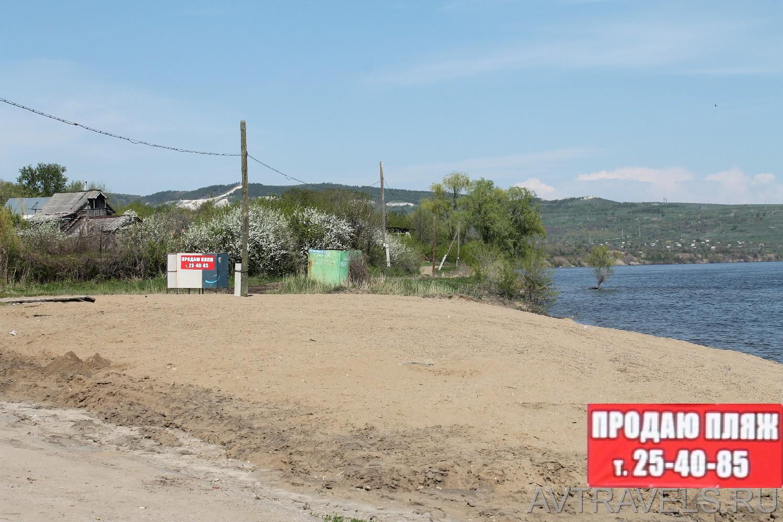 Хвалынск городской пляж