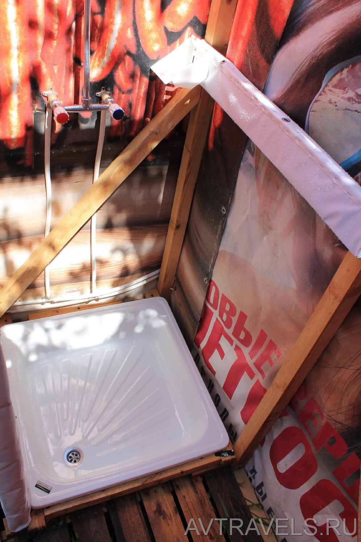 душ в палаточном лагере на курорте Хвалынский