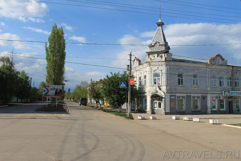 Хвалынск центр