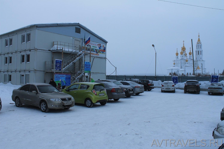 каток Екатеринбург Академический