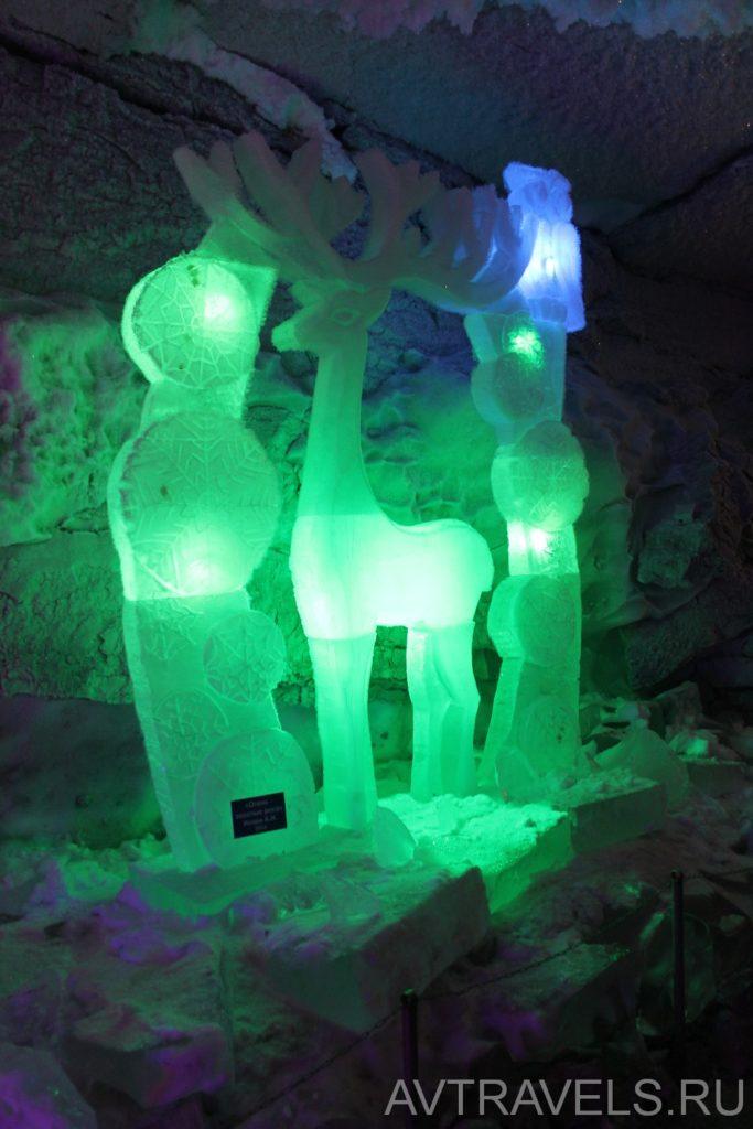 кунгурская пещера олень золотые рога