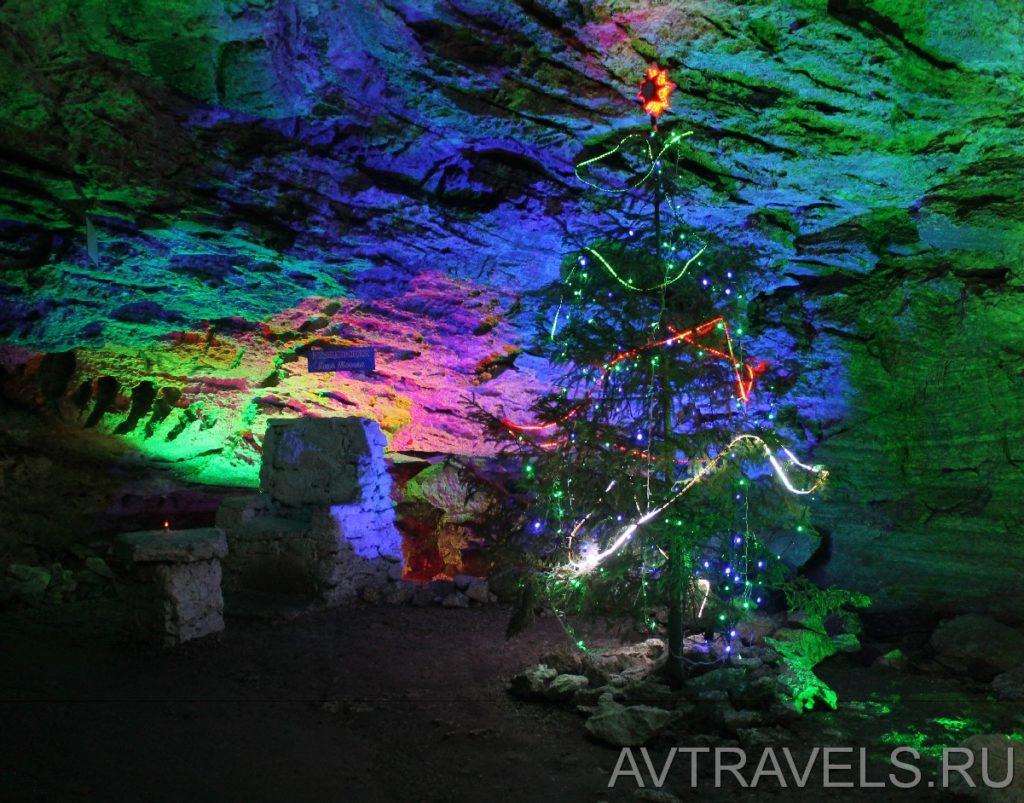 резиденция деда мороза кунгурская пещера