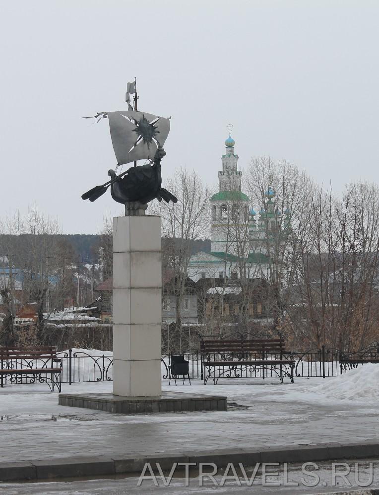 памятник первопроходцам Кунгурского края