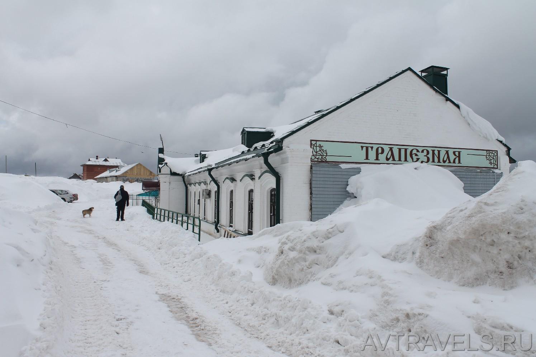 трапезная Белогорский монастырь
