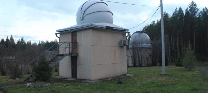 Вечерняя экскурсия на Коуровскую астрономическую обсерваторию 14.05.2017г.