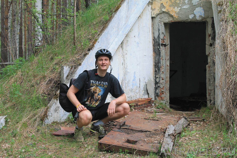бункер в лесу майская прогулка сысерть