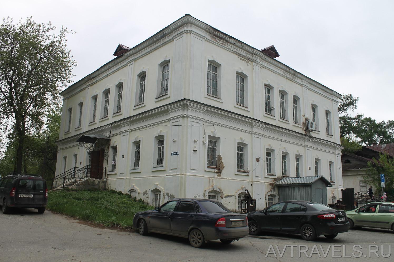 краеведческий музей сысерть