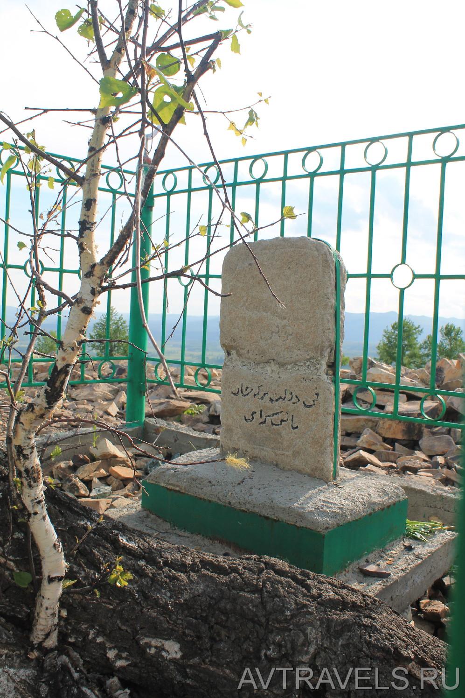 могила святого Рамазана