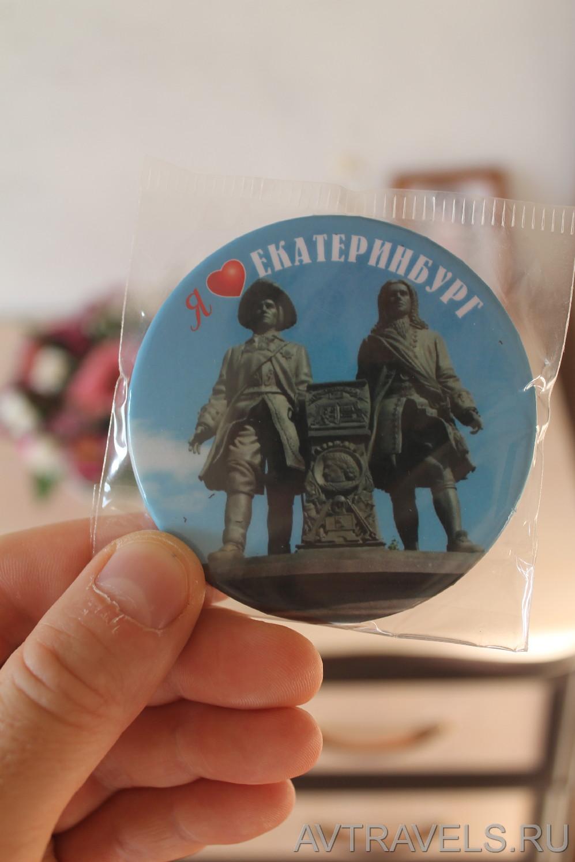 магнит Основатели города Екатеринбург