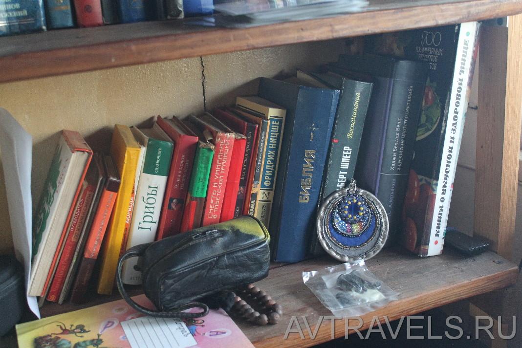 качканар буддийский монастырь библиотека