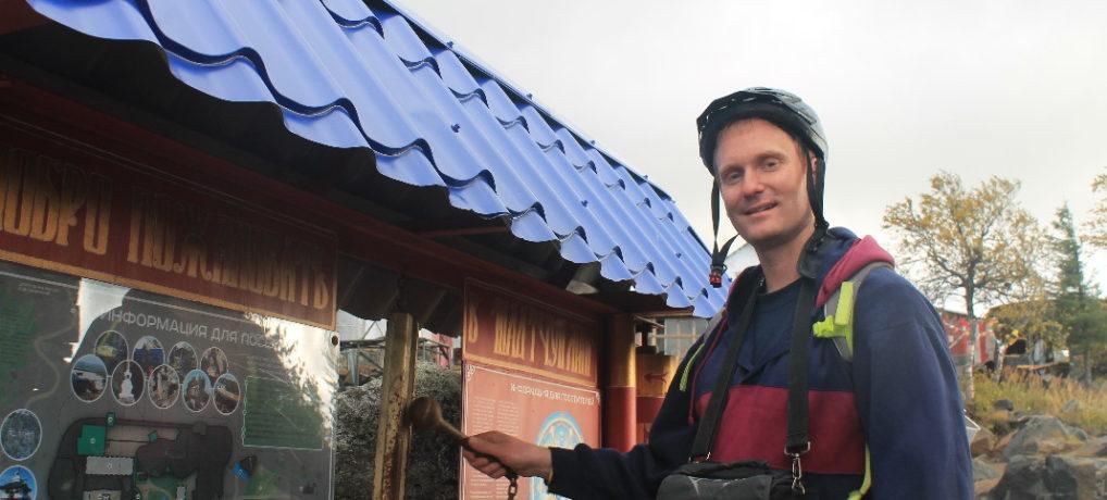 Семейная велопрогулка на гору Качканар к буддийскому монастырю Шад Тчуп Линг  и озеру 17.09.2017