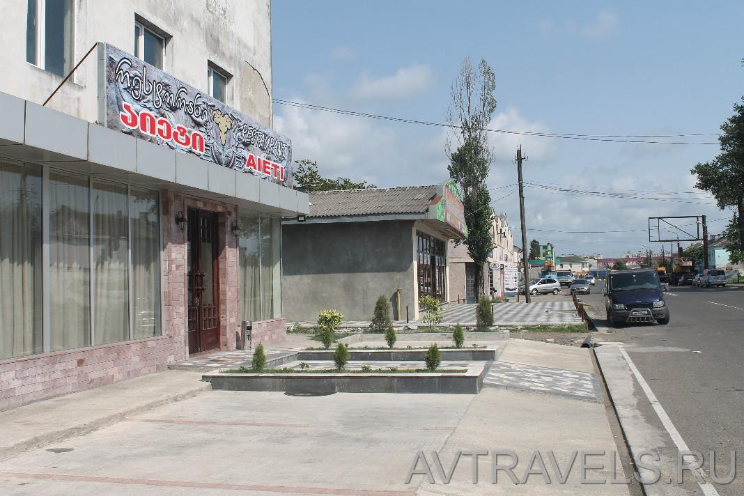 Ресторан AIETI Поти