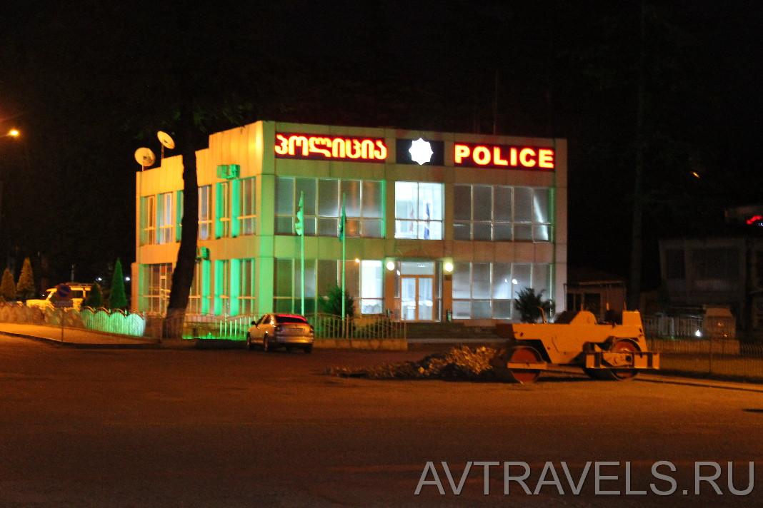 Мартвили полицейский участок