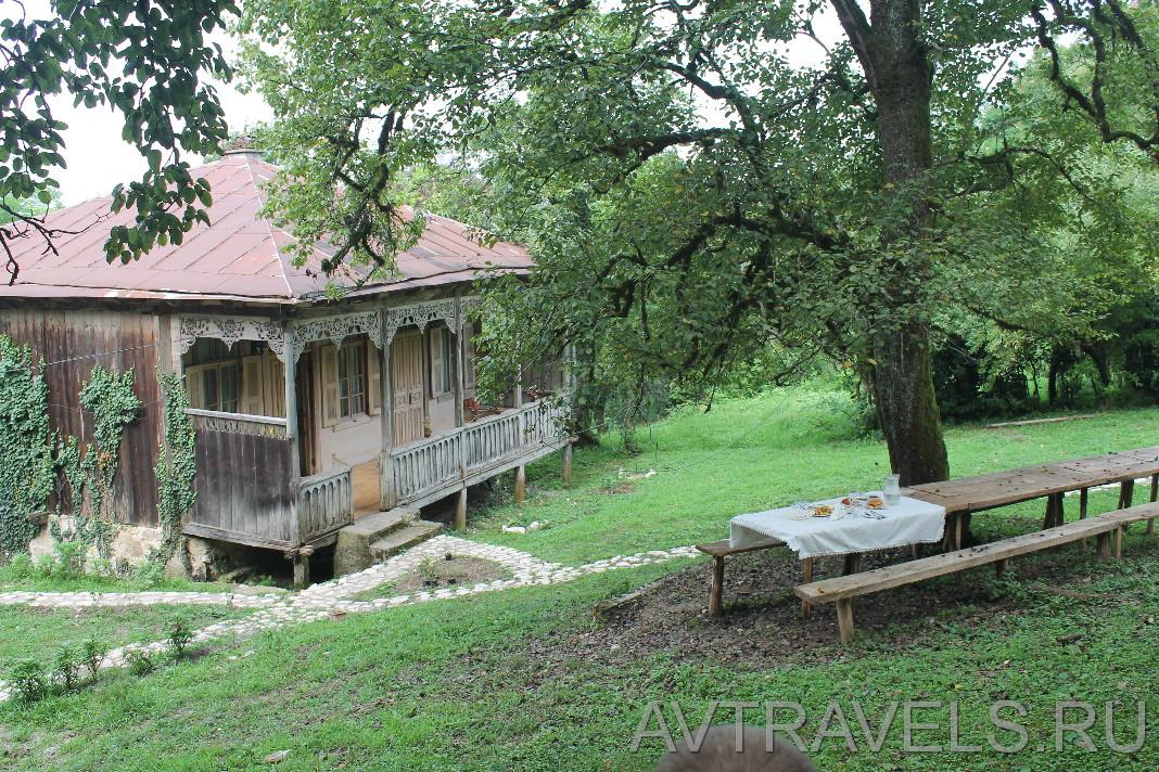 Parma Guest House