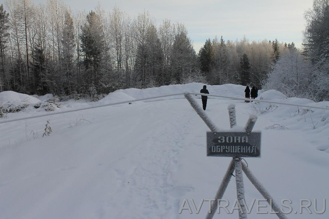 обрушение дороги в Краснотурьинске