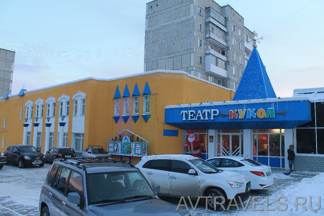 кукольный театр краснотурьинск